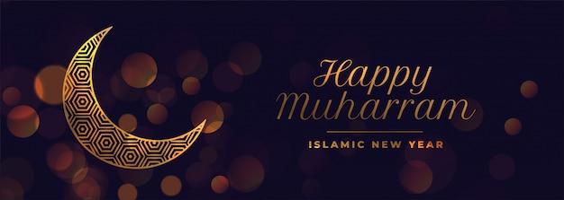 Lovely happy muharram decorative moon banner