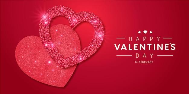 リアルな心の光沢のあるテンプレートと素敵な幸せなバレンタインデーのフレーム