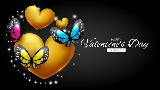 하트와 나비와 함께 사랑스러운 해피 발렌타인 데이 인사말 카드
