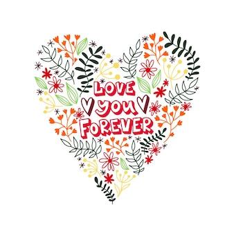 Прекрасное сердце на день святого валентина. люблю тебя навсегда.