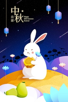 Lovely jade rabbit enjoying mooncake and holding lotus, mid autumn festival written in chinese words