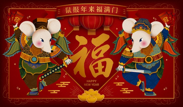 Lovely mice door gods new year greetings and get rich on the scroll and red envelopes