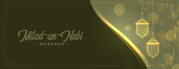 Lovely milad un nabi shiny lamps banner design