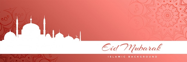 Lovely mosque design eid mubarak banner