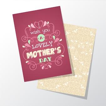 사랑스러운 어머니의 날 인사말 카드