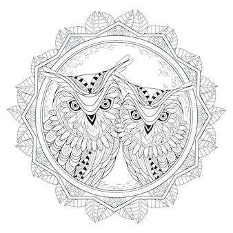 Раскраска милая сова пара в изысканном стиле