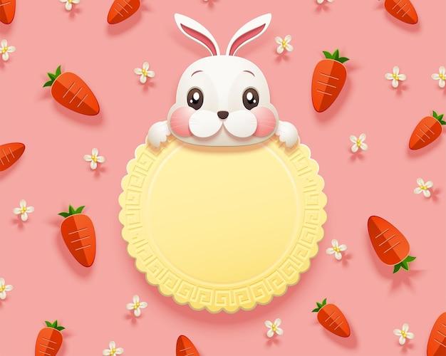 분홍색 배경에 사랑스러운 종이 예술 토끼와 당근 요소