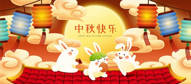 Lovely rabbits admiring the full moon on roof top with hanging lanterns mid autumn festival
