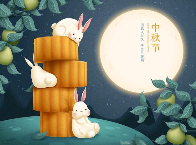 행복한 중추절과 함께 월병을 즐기는 사랑스러운 토끼들
