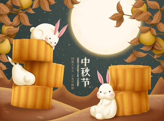Милые кролики наслаждаются лунными пирожными с праздником середины осени