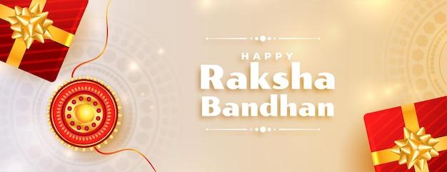 Lovely raksha bandhan banner with gifts and rakhi