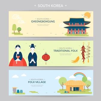 평면 스타일의 사랑스러운 한국 여행 컨셉 배너