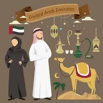 Прекрасная коллекция элементов культуры объединенных арабских эмиратов
