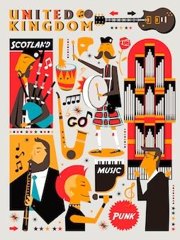 Прекрасный дизайн плаката музыкальной ночи соединенного королевства