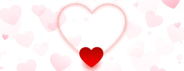 텍스트 공간을 가진 사랑스러운 발렌타인 하트 배너