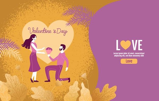 Влюбленные, держа цветы в атмосфере любви, день святого валентина, любовь, векторные иллюстрации.
