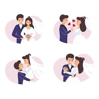 신랑 신부의 연인들이 결혼식을 축하합니다.