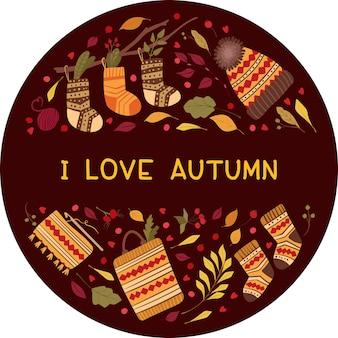 愛する秋フラットベクトルグリーティングカードテンプレート