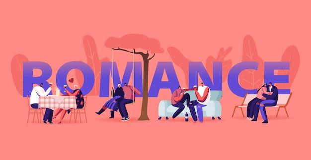 Влюбленная пара романтика концепция свободного времени. мультфильм плоский иллюстрация