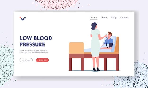 低血圧ランディングページテンプレート。患者の動脈圧をチェックするナースキャラクター。健康監視のためにデジタルデバイス眼圧計を使用している女性医師。漫画の人々のベクトル図