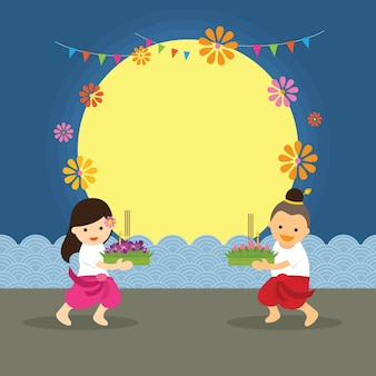 Loy krathong festival background with kids, celebration and culture of thailand