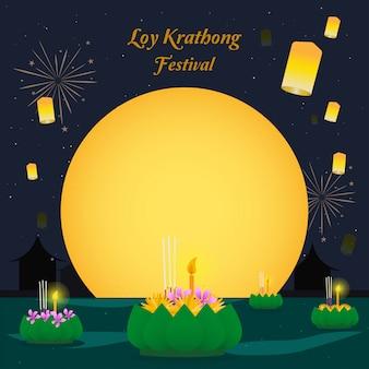 Loy krathong festival background
