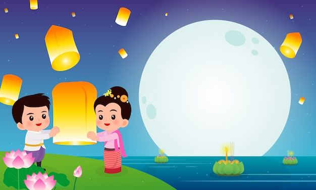 Loy krathong festival background
