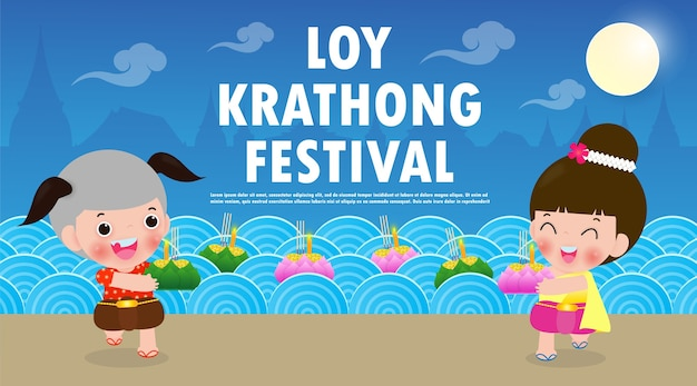 Loy krathong festival banner concept with cute thai couple in national costume holding krathong in full moon night and lanterns celebration and culture of thailand poster template background vector