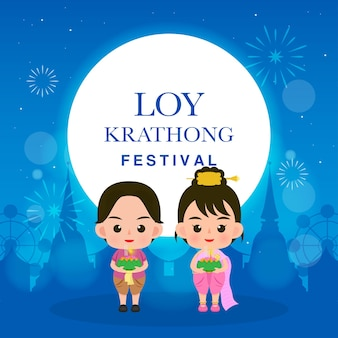 ロイクラトンフェスティバルグリーティングカードタイの伝統的な衣装の子供たち