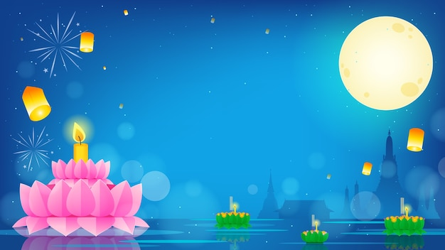 Loy krathong festival illustration