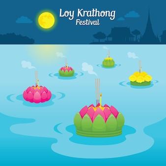 Loy krathong festival, krathongs float on a river, 축하 및 태국 문화