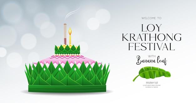 Loy krathong festival in thailand, banana green leaf