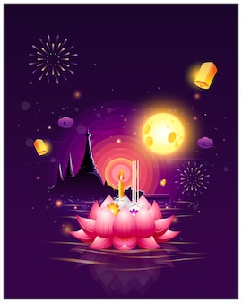 Loy krathong festival in thailand  with full moon lanterns and krathong floating on water  illustration