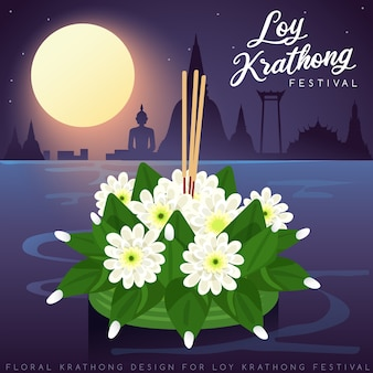 ロイクラトン、満月、塔、寺院の背景を持つタイの伝統的な祭り
