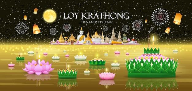 Loy krathong thailand festival banana leaf material and pink green lotus design