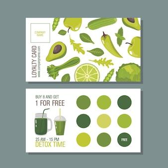 グリーンを使ったデトックスプログラムのポイントカード