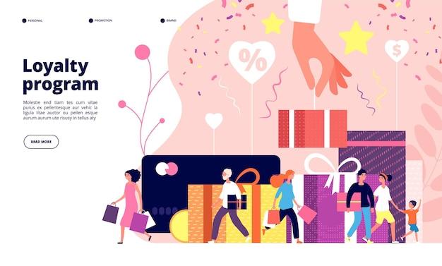 로열티 프로그램 개념. 고객 충성 마케팅 프로그램, 할인 보상 카드, 소매 고객 상점. 광고 벡터 디자인 충성도 보상 프로그램 그림