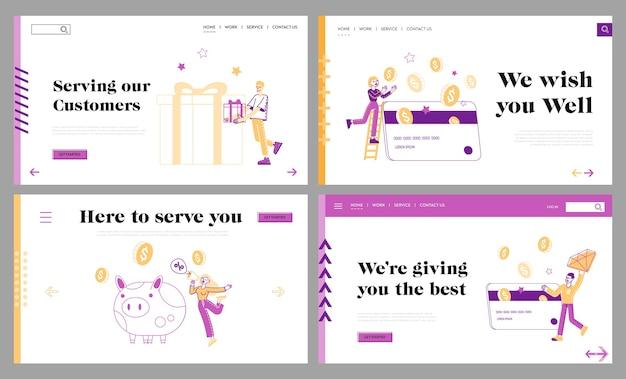Программа лояльности, набор шаблонов целевой страницы преимущества покупки
