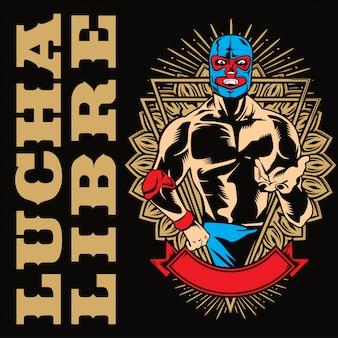 Луча libre fighter постер