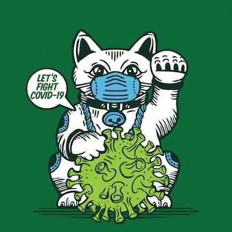 ラッキーキャットファイトコロナウイルスcovid-19招き猫