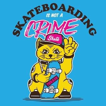 Lucky cat skateboarding is not a crime