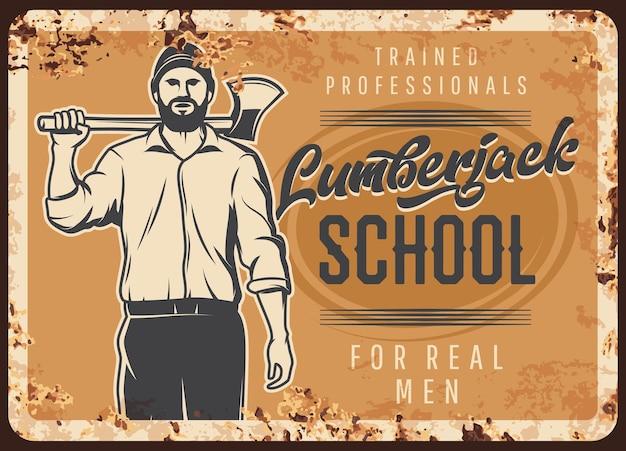木こり学校、金属のさびたプレート、木工品、斧を持った製材業者