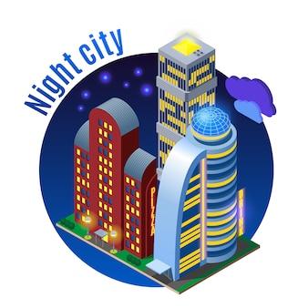 夜の近代建築と光る高層ビル
