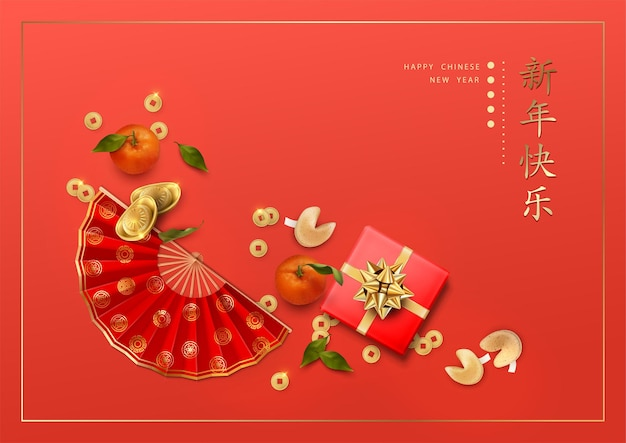 Lunar chinese new year background with fortune cookies and ingots
