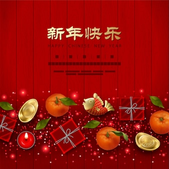 Lunar chinese new year symbols on a red wooden background