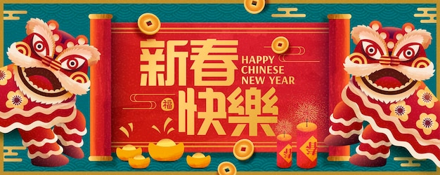 Lunar new year banner design with lion dance performance, happy new year written in chinese words on red roll
