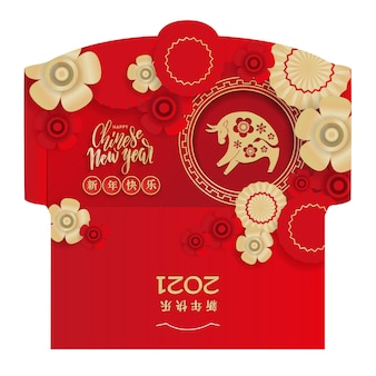 Lunar new year money red packet ang pau design. year of the ox with many flowers and umbrellas. chinese hieroglyph translation - happy new year. golden bull in flowers. ready for print with die-cut.