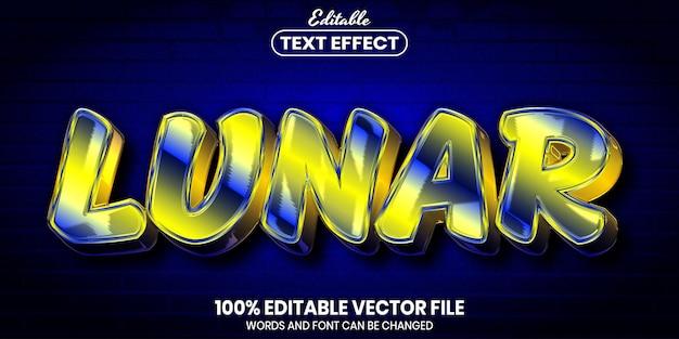 プレーンテキスト、フォントスタイルの編集可能なテキスト効果