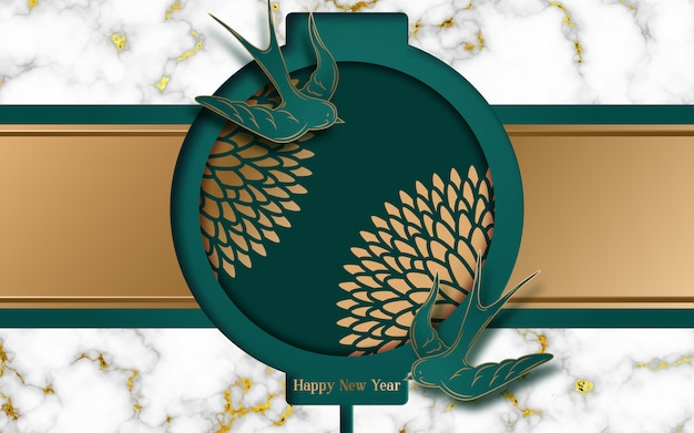 Lunar year banner with lantern and flowers in paper art style