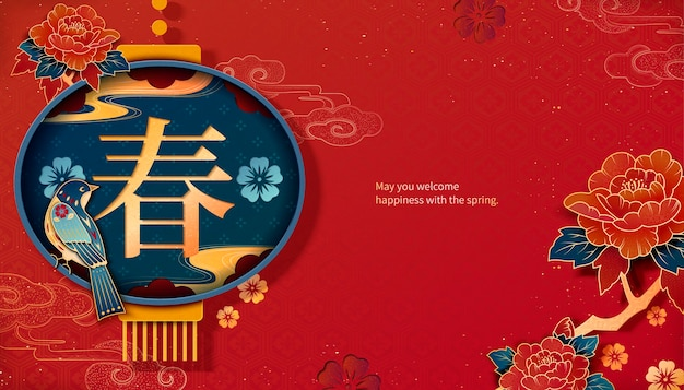 Lunar year design with peony and hanging lantern decorations on red background, spring word written in chinese character